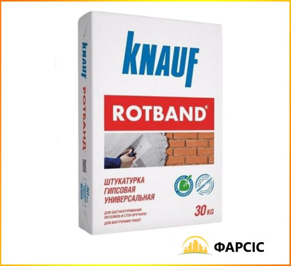 Гіпсова штукатурка Knauf Rotband СМС, 30 кг