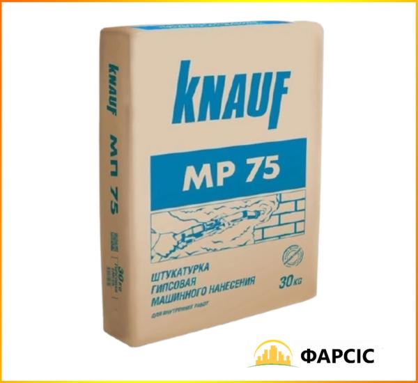 Машинна штукатурка гіпсова Knauf MP 75, 30 кг