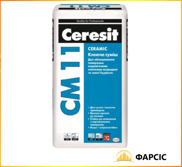 Клей для плитки Ceresit СМ 11 Ceramic 25 кг